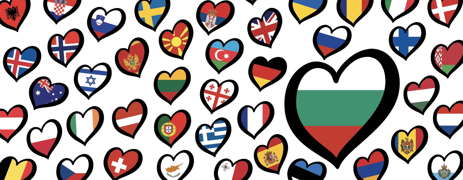 La France et l'Eurovision / A2-B1