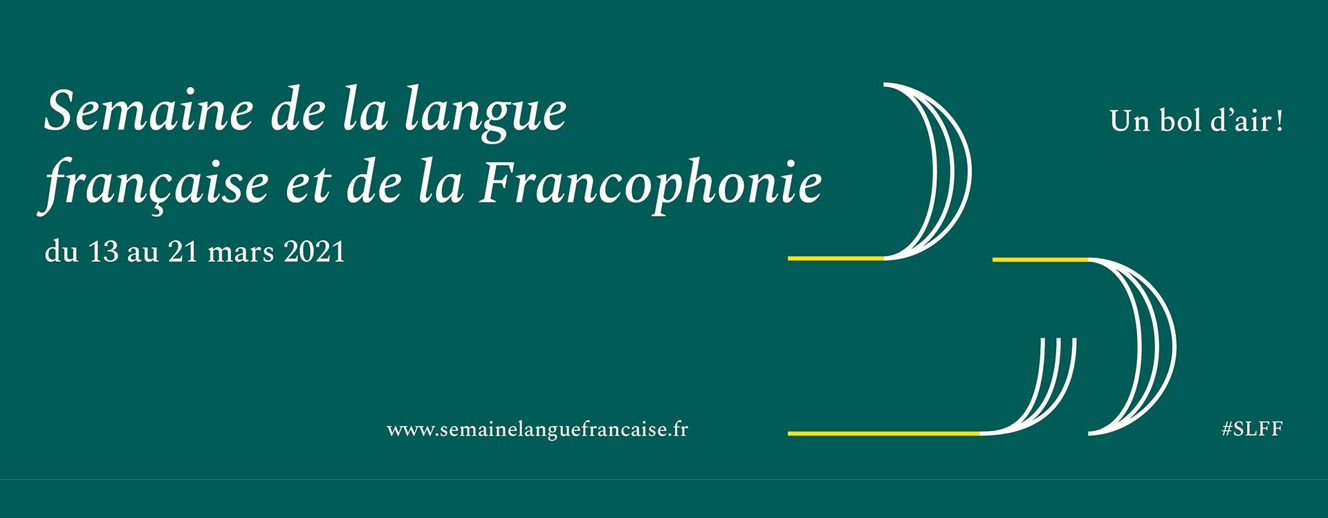 Semaine de la langue française et de la Francophonie (C1/C2)